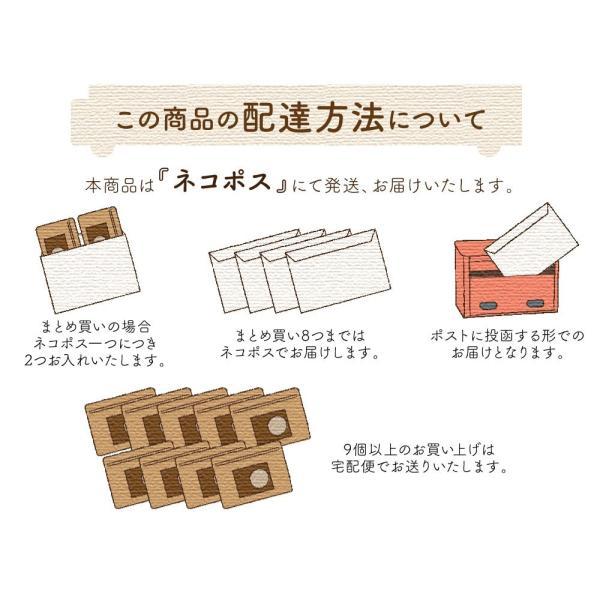 大豆コーヒーティーパックタイプ100g(5g×20包)国産大豆100%で作った本格派コーヒー!ノンカフェインだから妊婦さんにもお勧め!|happybean|11