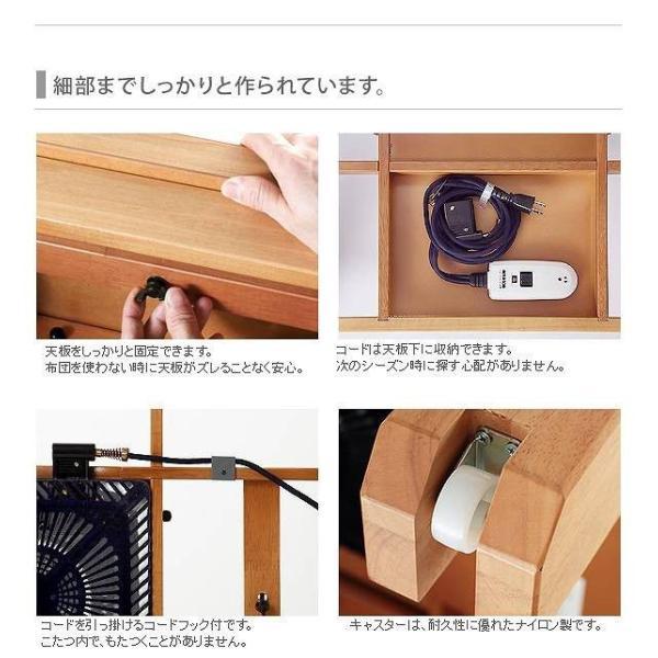 こたつセット 正方形 おしゃれ 80×80cm キャスター付きこたつテーブル こたつ布団 日本製 ナチュラル ブラウン