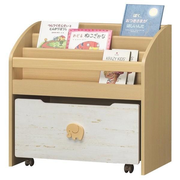 絵本ラック おもちゃ収納付き 3段 幅75 本棚 おしゃれ かわいい 北欧風