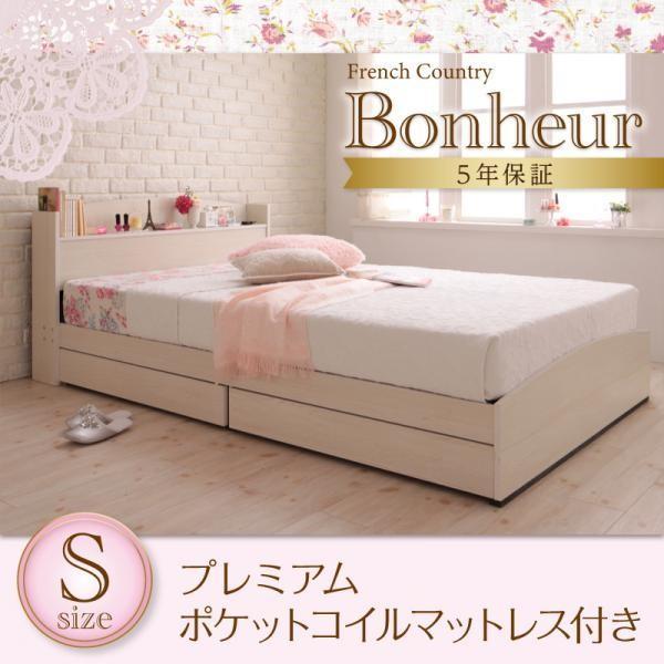 RoomClip商品情報 - シングルベッド マットレス付き 収納ベッド プレミアムポケットコイル フレンチカントリーのコンセント付きベッド