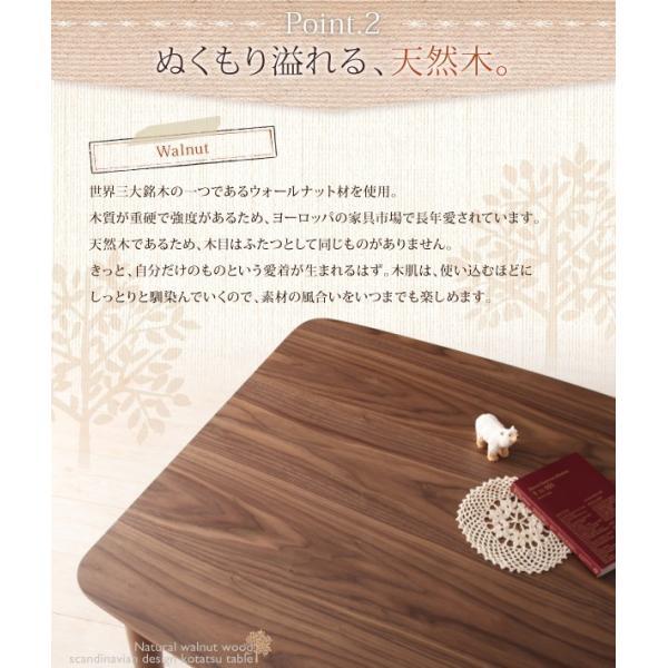 こたつテーブル 正方形 天然木ウォールナット材高さ調整こたつテーブル おしゃれ 正方形(75×75cm)