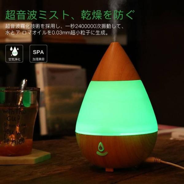 在庫処分セール!音楽機能付 超音波式加湿器 Bluetoothスピーカー搭載アロマ加湿器 ミスト卓上 オフィス ブ7色l空焚き防止 空気清浄機 スチーム
