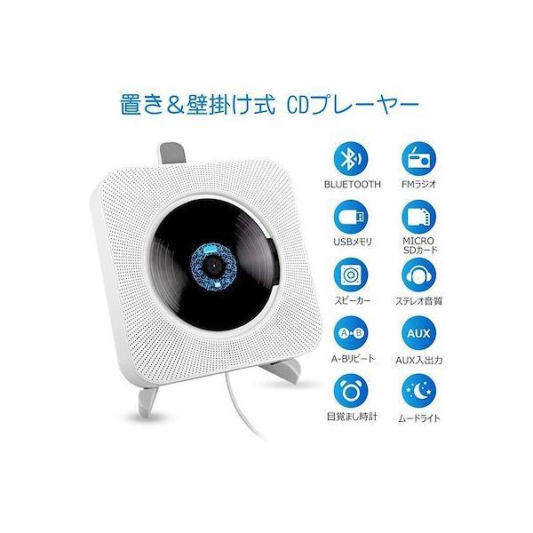 ポータブルCDプレーヤー壁掛け&置き兼用DVD/CD/Bluetooth/USB対応1台多役コンパクトステレオリモコン音楽/語学