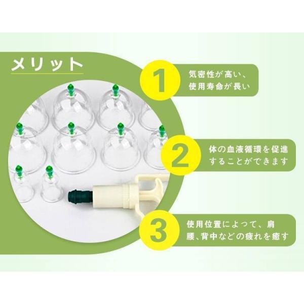 エアマッサージ器 吸い玉カップ ハンソルメディカル ポンプ マッサージ カップ 吸い玉 吸圧器 真空シリコーンシリコンカッピング|happyberry|02