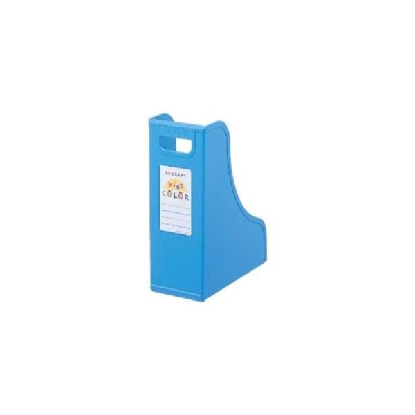セラピーキッズカラー ファイルスタンド A4 フボ-TC6-KB キッズブルー〔×10セット〕〔送料無料〕