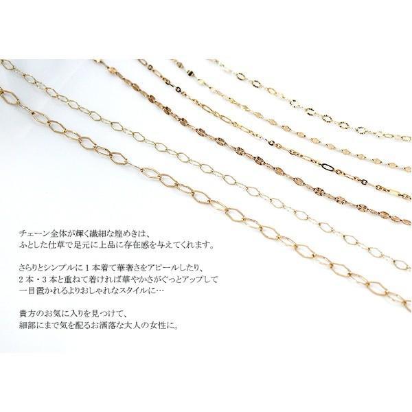 【直送】K10 デザインチェーンアンクレット 6:エクレアチェーン