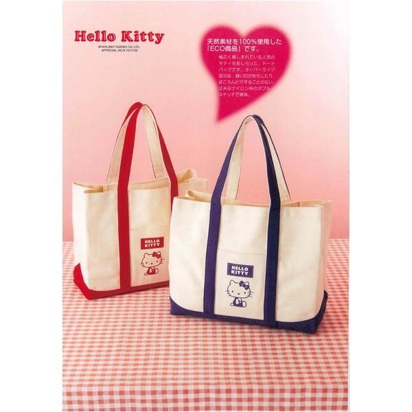 【直送】HeLLo Kitty ハローキティ エコエコトートバッグ/鞄 〔ネイビーブルー/紺〕 綿使用 裏面ノープリント