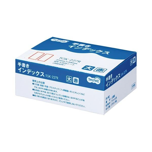 TANOSEE 手書きインデックス 大 27×34mm 赤枠 業務用パック 1パック(2025片:9片×225シート) 〔×5セット〕〔送料無料〕