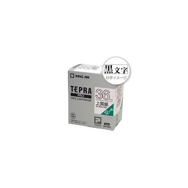 「テプラ」PROシリーズテープ 上質紙ラベル 白に黒文字 36mm 〔×3セット〕〔送料無料〕
