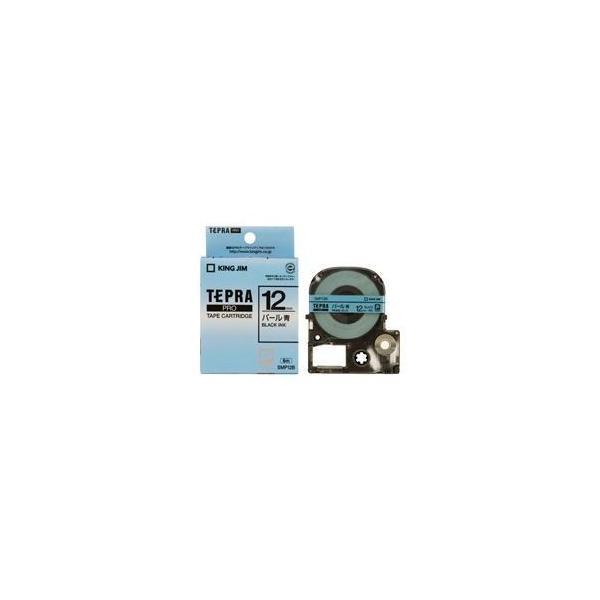 (業務用50セット) キングジム テプラ PROテープ ラベルライター用テープ 〔パール 幅:12mm〕 SMP12B ブルー(青)〔送料無料〕