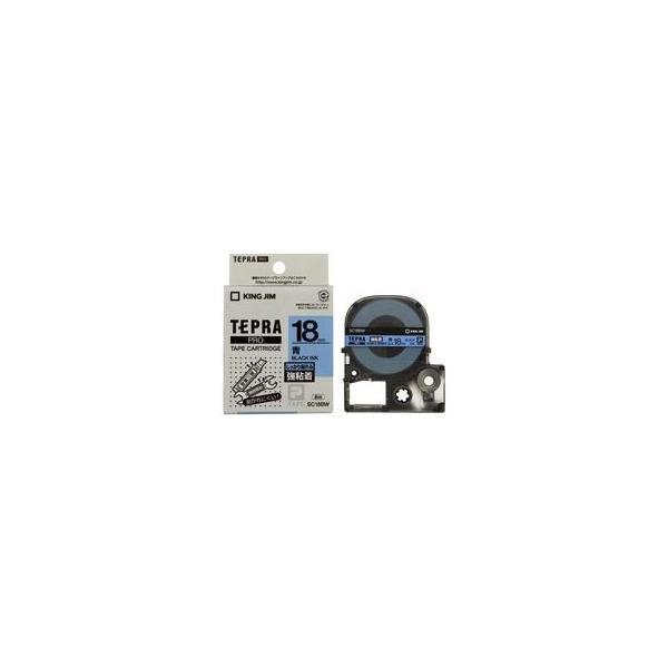 (業務用30セット) キングジム テプラ PROテープ ラベルライター用テープ 〔強粘着 幅:18mm〕 SC18BW ブルー(青)〔送料無料〕