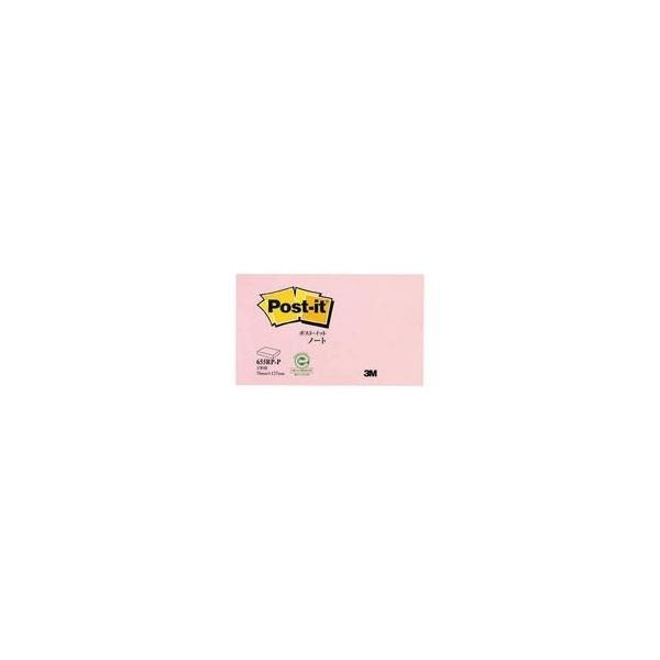 (業務用100セット) スリーエム 3M ポストイット 再生紙ノート 655RP-P ピンク〔送料無料〕