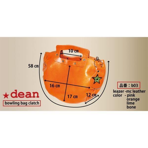 【直送】dean(ディーン) bowling bag ハンドバッグ 茶