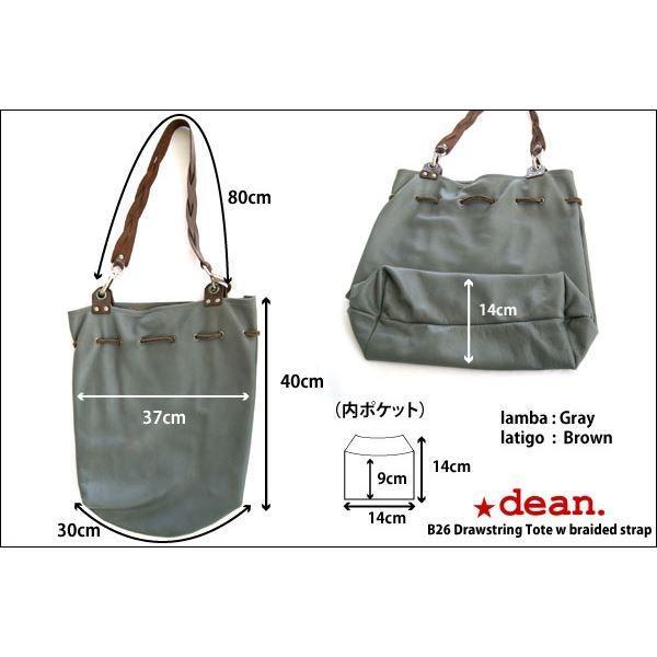 【直送】dean(ディーン) drawing tote w braided strap レザーバッグ グレー ハンドル/茶