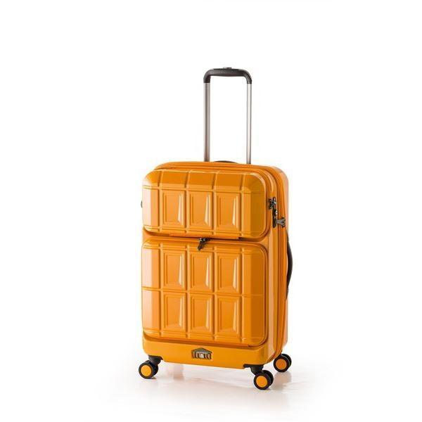 スーツケース 〔オレンジ〕 拡張式(54L+8L) ダブルフロントオープン アジア・ラゲージ 『PANTHEON』〔送料無料〕