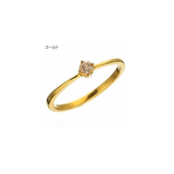 【直送】〔訳あり・在庫処分〕 シャンパンカラーダイヤリング 指輪 0.1ct 2061-SV/ゴールド 5号