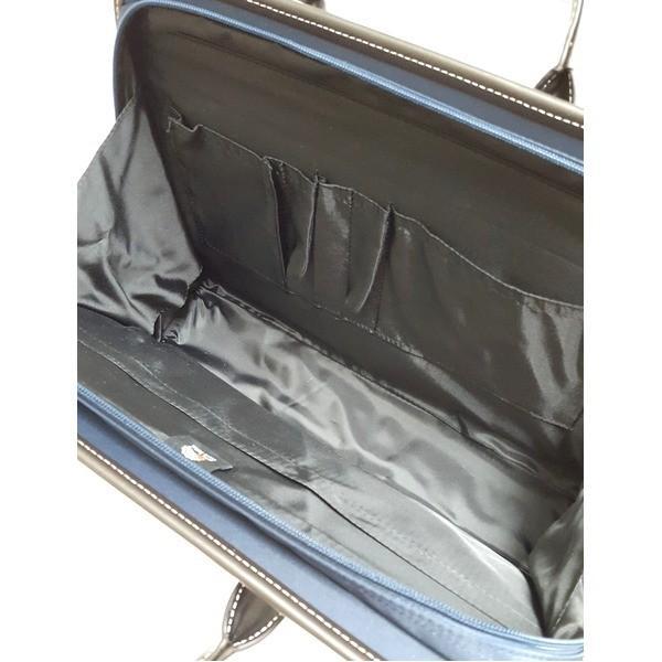 【直送】ビジネスバッグ 〔ブラック〕 W40.5×H30×D10cm