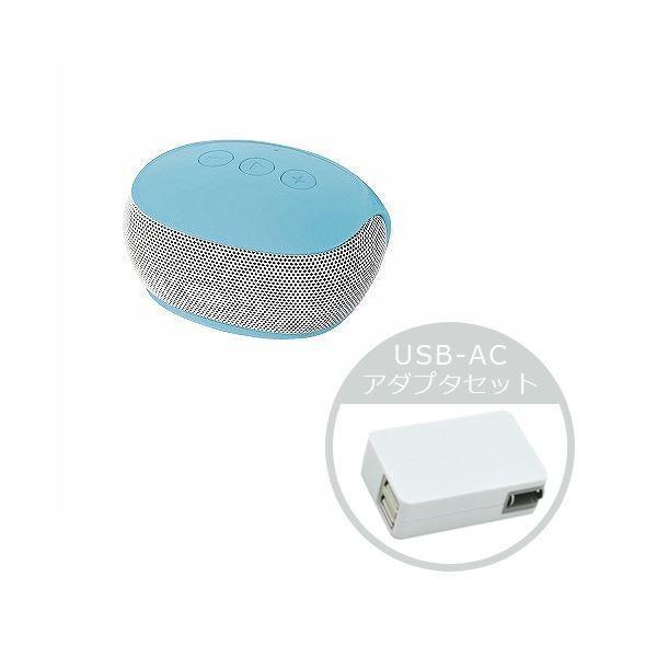 【直送】エレコム BluetoothモノラルスピーカーUSB-ACアダプタセット LBT-SPP20BUXUAC221