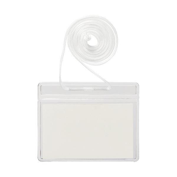 ソニック イベント名札 セミハードタイプ名刺サイズ VN-8139 1セット(300枚:30枚×10パック)〔送料無料〕