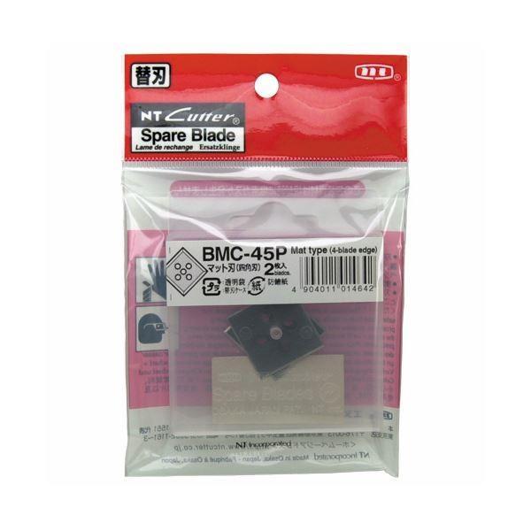 NTカッター マットカッター用替刃BMC-45P 1セット(20枚:2枚×10パック)〔送料無料〕