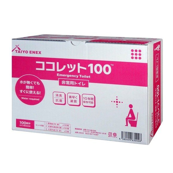 非常用トイレ 簡易トイレ 〔100回分〕 A4サイズ シュリンク包装 『ココレット100』 〔災害時 避難グッズ 備蓄〕〔送料無料〕