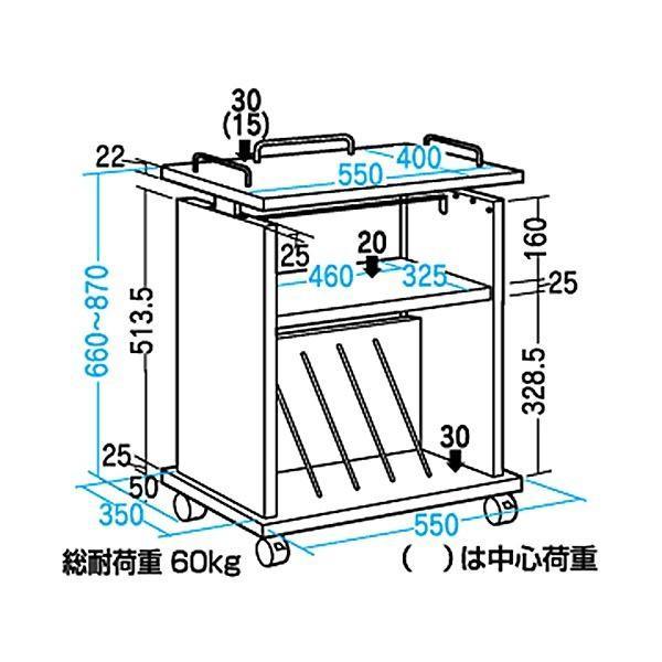 サンワサプライ プロジェクター台PR-5 1台|happyconnect|02