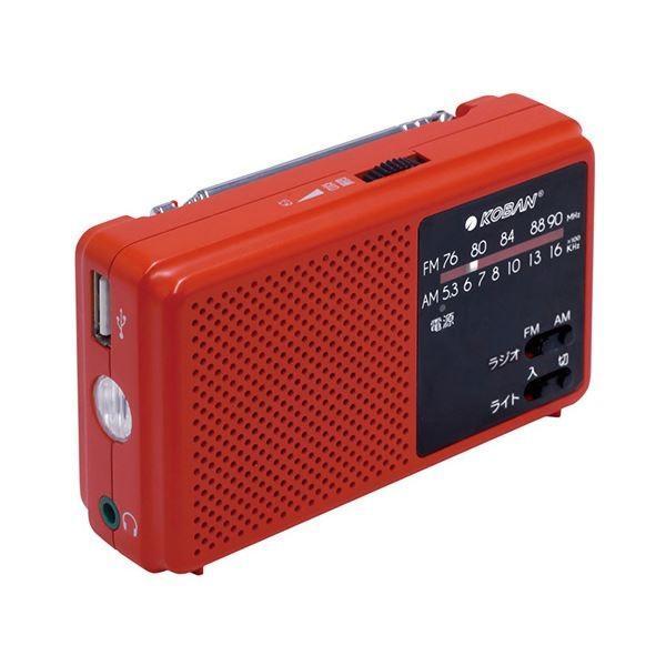 【直送】コクヨ ソナエル 太知ホールディングス 手回し充電備蓄ラジオ(ECO-5) DR-ECO5 1台