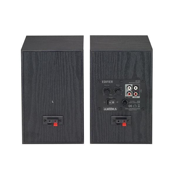 【直送】プリンストン EDIFIER社製ブックシェルフ型マルチメディアスピーカー ED-R1100 1セット