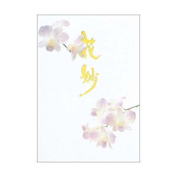 アピカ 便箋 セン301 花妙 セミB5 40枚〔×10セット〕〔送料無料〕