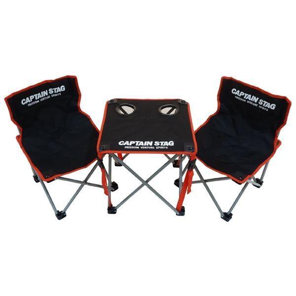 〔キャプテンスタッグ〕 キャンプテーブル&チェア2脚 セット 〔幅365mm〕 折りたたみ 『ジュール』 〔アウトドア〕