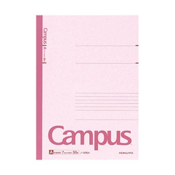 コクヨ キャンパスノート A罫 A4 ノ-205A 1パック(50枚×5冊)〔×3セット〕〔送料無料〕