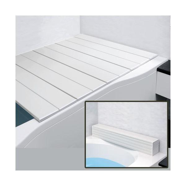 コンパクト 折りたたみ 風呂ふた/蓋 〔70×100cm用〕 アイボリー 薄型 フラット形状 SGマーク認定 『ネクスト』