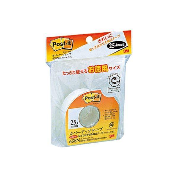 3M カバーアップテープ カッター付 25.4mm幅×17.7m 白 658N 1個 〔×10セット〕〔送料無料〕