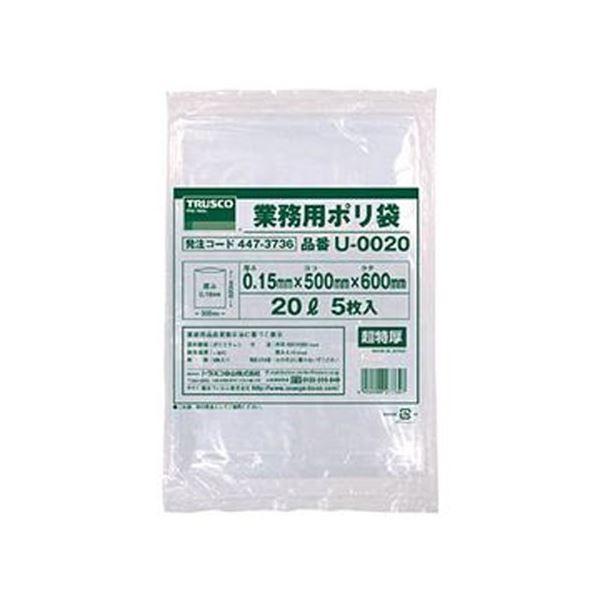 TRUSCO業務用ポリ袋 0.15×20L U-0020 1パック(5枚)〔×10セット〕〔送料無料〕