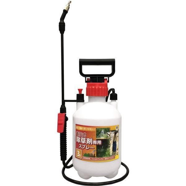 蓄圧式 噴霧器/散布機 ハイパー 3L 除草剤専用 〔ガーデニング用品 園芸用品 家庭菜園 農作業 農業〕〔送料無料〕