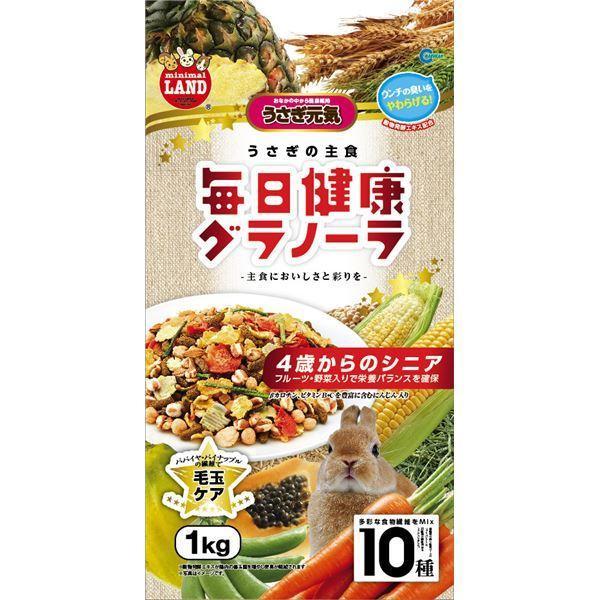毎日健康グラノーラ シニア 1.0kg(ペット用品)〔×6セット〕〔送料無料〕