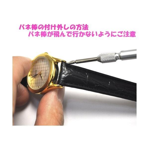 【直送】〔2本セット〕腕時計レザーバンド幅14mm本革ベルト カーフ無地ブラウン
