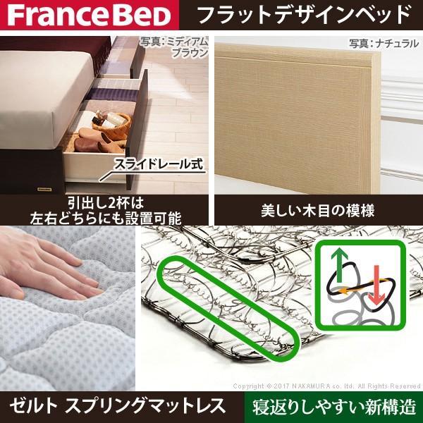 フランスベッド ベッド シングル マットレス付き 収納  日本製 ゼルト スプリングマットレス グリフィン|happyconnect|02