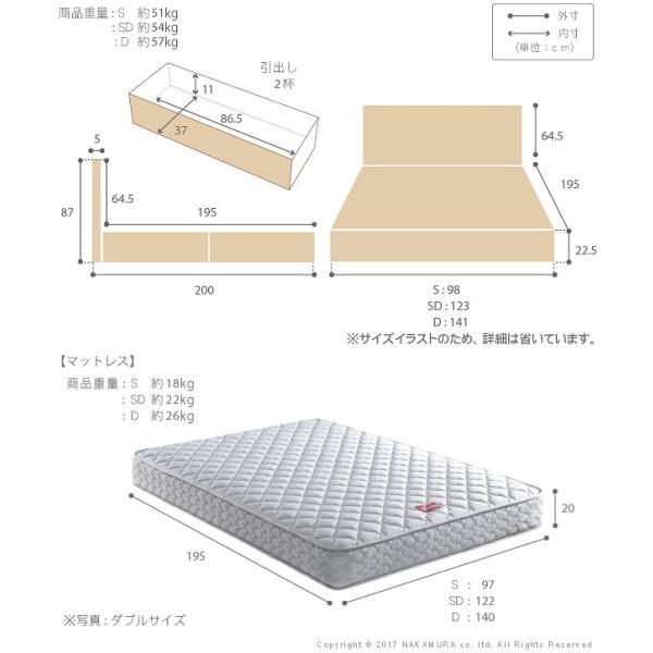 フランスベッド ベッド シングル マットレス付き 収納  日本製 ゼルト スプリングマットレス グリフィン|happyconnect|03