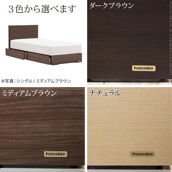 フランスベッド ベッド シングル マットレス付き 収納  日本製 ゼルト スプリングマットレス グリフィン|happyconnect|04