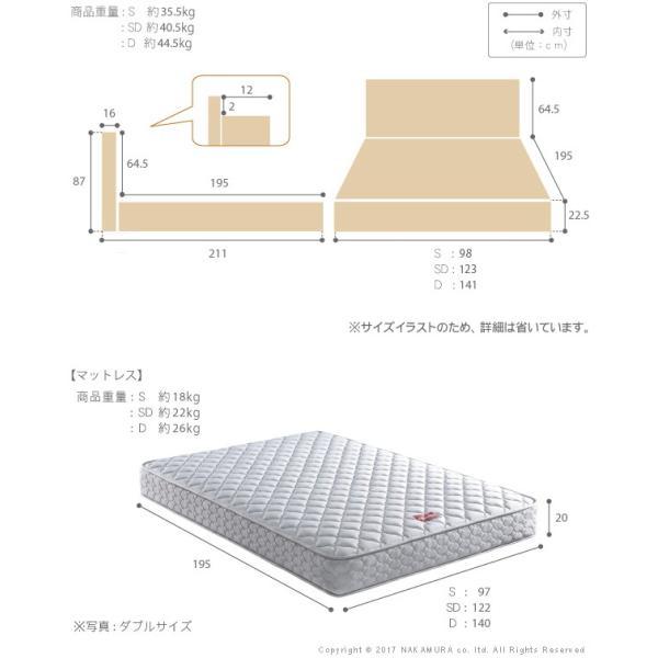 フランスベッド ベッド シングル マットレス付き コンセント 棚 日本製 ゼルト スプリングマットレス グラディス|happyconnect|03