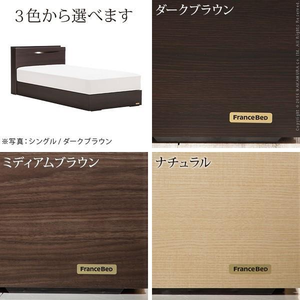 フランスベッド ベッド シングル マットレス付き コンセント 棚 日本製 ゼルト スプリングマットレス グラディス|happyconnect|04