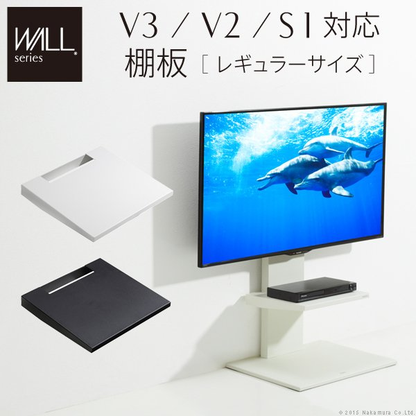 テレビ台 テレビラック 壁よせTVスタンド 専用棚板 テレビスタンド|happyconnect