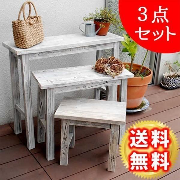 鉢台 花台 フラワーラック おしゃれ 木製 玄関 ベランダ 庭 3点セット ホワイトスツール風花台
