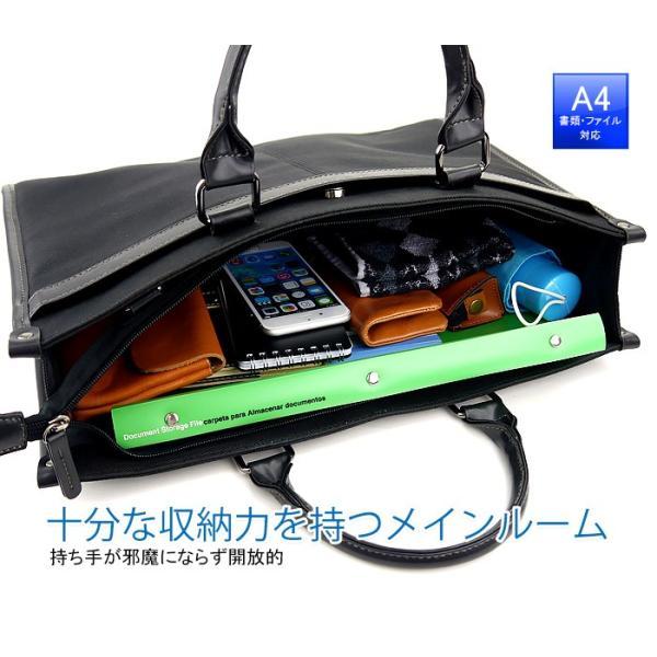 ビジネスバッグ メンズ ビジネス トートバッグ 就活 鞄 カバン リクルートバッグ ショルダー 2WAY A4 ベルト有無 メール便不可|happyexp|02