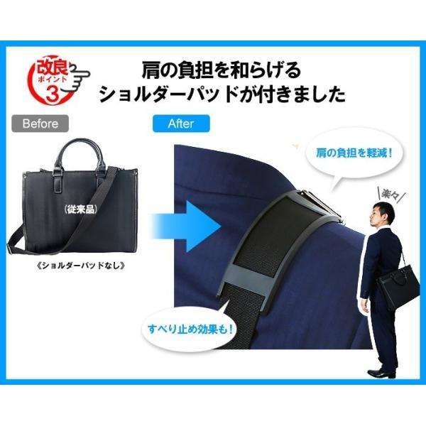 ビジネスバッグ メンズ ビジネス トートバッグ 就活 鞄 カバン リクルートバッグ ショルダー 2WAY A4 メール便不可 happyexp 05