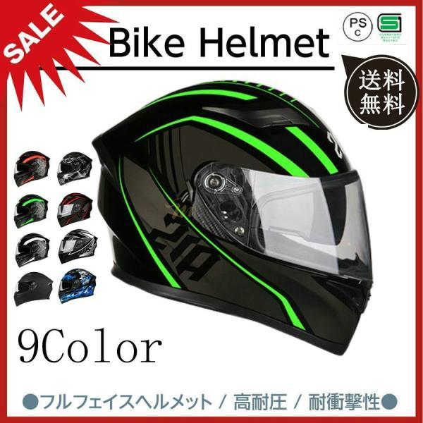 バイクヘルメットフルフェイス角システムヘルメットメンズレディースダブルシールドHelmet(頭囲54cm~65cm未満)防曇大き