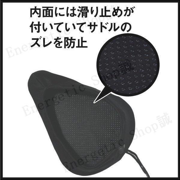 しっかりフィット  低反発クッションでお尻痛くならない 自転車用サドルカバー|happyhukurou|03