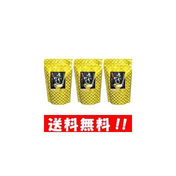 【送料無料】お得用 黄金のだし 30包入×3袋セット! たった1包で料理が変わる! 国産 料理 調味料 だしパック  出汁パック あごだし だしパック