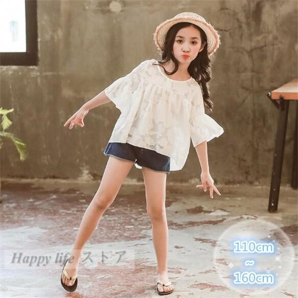 f7fa0b065de39 Tシャツ+パンツ 韓国子供服 女児 女の子 キッズ カットソー 半袖 シャツ フリル プチプラ 五